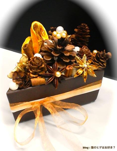 チョコレートケーキ_1.jpg