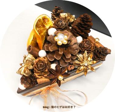 チョコレートケーキ_2.jpg